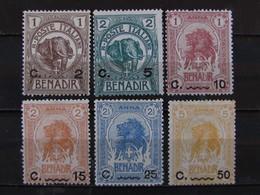 """ITALIA Colonie Somalia-1906-07- """"Elefante E Leone"""" 6 Val. MLH* (descrizione) - Somalia"""