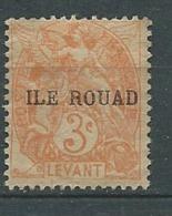 Ile Rouad   -  Yvert N° 6 (*)    -  Bce 17017 - Rouad (1915-1921)
