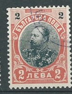 Bulgarie    -  Yvert N° 60 Oblitéré      -  Bce 17030 - 1879-08 Prinsdom