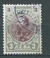 Bulgarie    -  Yvert N° 61 Oblitéré      -  Bce 17031 - 1879-08 Prinsdom
