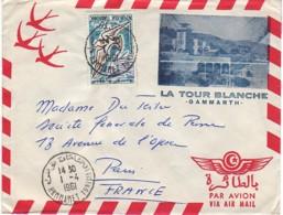 TUNISIE : 1961 - Lettre Pour Paris - 5ème Anniversaire De L'Indépendance - Tunesien (1956-...)