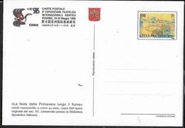 VATICANO - CHINA '96 - 9a ESPOSIZIONE FILATELICA INTERNAZIONALE A PECHINO - SERIE CPL. 4 INTERI (INT. 39) - NUOVE - Esposizioni Filateliche