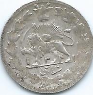 Iran - Ahmad Qajar - AH1341 (1923) - 1 Shahi - Birth Of The 12th Shi'a Imam - KM1049 - Mintage Estimated At 3,000 - Iran