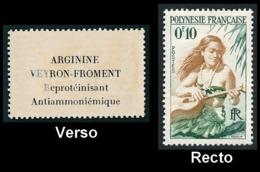 POLYNESIE 1958 - Yv. 1 NEUF    - Publicité ARGININE Au Verso. Joueuse De Guitare   ..Réf.POL23747 - Ungebraucht