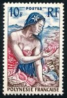 POLYNESIE 1958 - Yv. 9 *   Cote= 4,50 EUR - Jeune Fille Au Coquillage  ..Réf.POL23748 - Ungebraucht