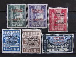 """ITALIA Colonie Somalia-1923- """"Marcia Su Roma"""" Cpl. 6 Val. MH* (descrizione) - Somalia"""