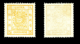 China 1882 Large Dragon Wide Margins, 5cds , Without Gum - Nuovi