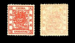 China 1882 Large Dragon Wide Margins, 3cds , Without Gum - Nuovi