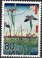 JAPAN (TOKYO PREFECTURE) 2007 Ukiyoe Festival 2007 -  80y - Iris Garden At Horikiri (100 Famous Views Of Edo)  FU - 1989-... Empereur Akihito (Ere Heisei)