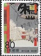 JAPAN (TOKYO PREFECTURE) 2007 Ukiyoe Festival 2007 - 80y - Asakusa Kinryuzan (100 Famous Views Of Edo) FU - 1989-... Empereur Akihito (Ere Heisei)