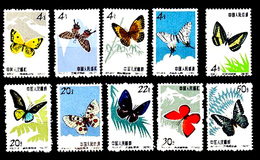 China 1963 Butterflies, Complete Set , MNH ** - Nuovi
