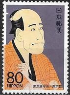 JAPAN (TOKYO PREFECTURE) 2007 Ukiyoe Festival 2007 - 80y - Arashi Ryuzou II As Ishibe Kinkichi (Toshusai Sharaku) FU - 1989-... Empereur Akihito (Ere Heisei)