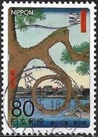 JAPAN (TOKYO PREFECTURE) 2007 Ukiyoe Festival 2007 - 80y - The Moon Pine At Ueno (100 Famous Views Of Edo) FU - 1989-... Empereur Akihito (Ere Heisei)