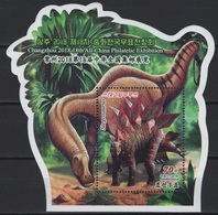 K* (2018) Yv. Bf. 762  /  Dinosaurios - Dinosaures - Dinosaurus - Dinosaurs - Postzegels