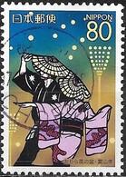 JAPAN (TOKYO PREFECTURE) 2007 Owara Kaze No Bon Festival - 80y - Bon Dancers FU - 1989-... Empereur Akihito (Ere Heisei)