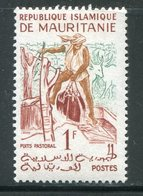 MAURITANIE- Y&T N°141- Neuf Sans Charnière ** - Mauritanie (1960-...)