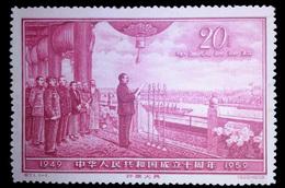 China, #C71, 10th Anniv. Of Founding Of PRC , MNH ** - 1912-1949 Repubblica