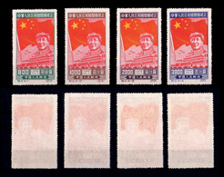 China,1950 , Sc# 31/34 Complete Set , MNH ** - 1912-1949 Repubblica