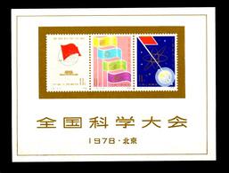 China, 1978 ,Block Sc# 1383a  , MNH ** - Nuovi