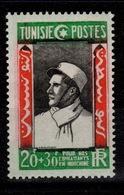 Tunisie - YV 304 N** Combattants D'Indochine - Tunisia (1888-1955)