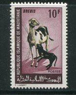 MAURITANIE- Y&T N°257- Oblitéré - Mauritanie (1960-...)