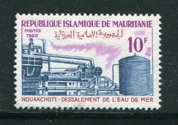 MAURITANIE- Y&T N°272- Oblitéré - Mauritanie (1960-...)