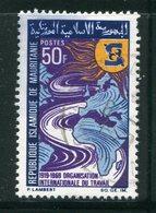 MAURITANIE- Y&T N°262- Oblitéré - Mauritanie (1960-...)
