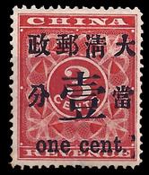 China, 1897  1c On 3c  Revenue , MLH * - Nuovi