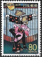 JAPAN (TOKYO PREFECTURE) 2007 Owara Kaze No Bon Festival - 80y - Dancers And Screen FU - 1989-... Empereur Akihito (Ere Heisei)