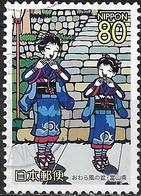 JAPAN (TOKYO PREFECTURE) 2007 Owara Kaze No Bon Festival - 80y - Child Performers FU - 1989-... Empereur Akihito (Ere Heisei)