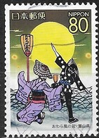 JAPAN (TOKYO PREFECTURE) 2007 Owara Kaze No Bon Festival - 80y - Dancers And Moon FU - 1989-... Empereur Akihito (Ere Heisei)
