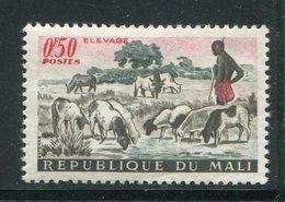 MALI- Y&T N°16- Neuf Sans Charnière ** - Mali (1959-...)