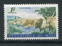 MALI- Y&T N°17- Neuf Avec Charnière * - Mali (1959-...)