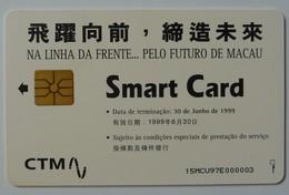 Macau - Chip - Smart Card - Mei Lanfang Stage Art - Mint - Macau