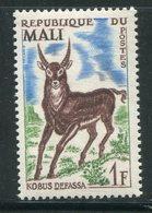 MALI- Y&T N°71- Neuf Avec Charnière * (kobus) - Mali (1959-...)