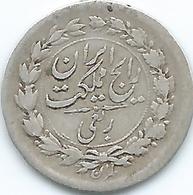 Iran - Reza Pahlavi - SH1304 (1925) - ¼ Qiran - KM1093 - Only 24,000 Reportedly Minted - Iran