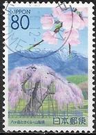 JAPAN (YAMANASHI PREFECTURE) 2007 Yamanashi Scenery - 80y - Cherry Tree FU - 1989-... Empereur Akihito (Ere Heisei)