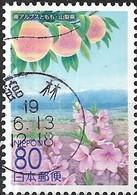JAPAN (YAMANASHI PREFECTURE) 2007 Yamanashi Scenery - 80y - Peaches And Blossom FU - 1989-... Empereur Akihito (Ere Heisei)