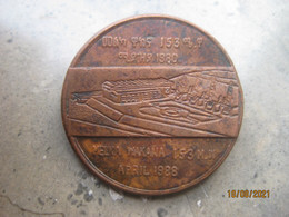 Ethiopia: Medal-pin Melka Wakana Power Plant April 1988 - Professionnels / De Société