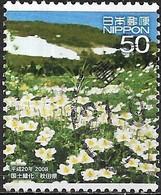 JAPAN (AKITA PREFECTURE) 2008 National Re-afforestation Campaign - 50y Flower Meadows FU - 1989-... Empereur Akihito (Ere Heisei)