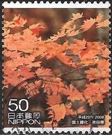 JAPAN (AKITA PREFECTURE) 2008 National Re-afforestation Campaign -  50y - Maples In Autumn, Left FU - 1989-... Empereur Akihito (Ere Heisei)