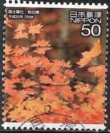 JAPAN (AKITA PREFECTURE) 2008 National Re-afforestation Campaign - 50y - Maples, Right FU - 1989-... Empereur Akihito (Ere Heisei)