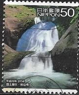 JAPAN (AKITA PREFECTURE) 2008 National Re-afforestation Campaign - 50y - Waterfall FU - 1989-... Empereur Akihito (Ere Heisei)