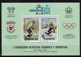 ESPAGNE  BF ( Vert ) * * SURCHARGE  Cup 1978    Football  Soccer  Fussball Ski - Copa Mundial