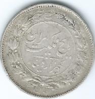 Iran - Reza Pahlavi - SH1304 (1925) - 1000 Dinars - KM1095 - Iran
