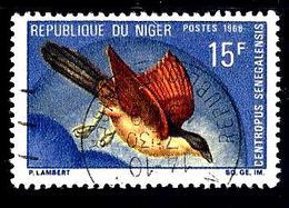 NIGER 210° 15f Oiseaux Centropus Senegalensis  (10% De La Cote + 0,15) - Niger (1960-...)