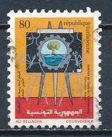 °°° TUNISIA - Y&T N°987 - 1982 °°° - Tunisia (1956-...)