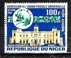NIGER Aer25° 100f Bleu, Vert Et Jaune 2ème Anniversaire De L'admission Du Niger à L'U.P.U. (10% De La Cote + 0,15) - Niger (1960-...)