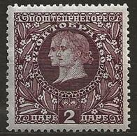 Montenegro Yvert N° 89 - Montenegro