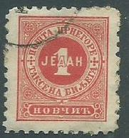 Montenegro Taxe Yvert N° 1 - Montenegro